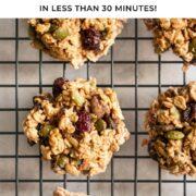 Pin for breakfast cookies